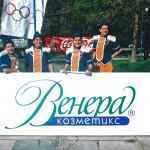 Venera-Photos-2