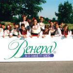 Venera-Photos-4