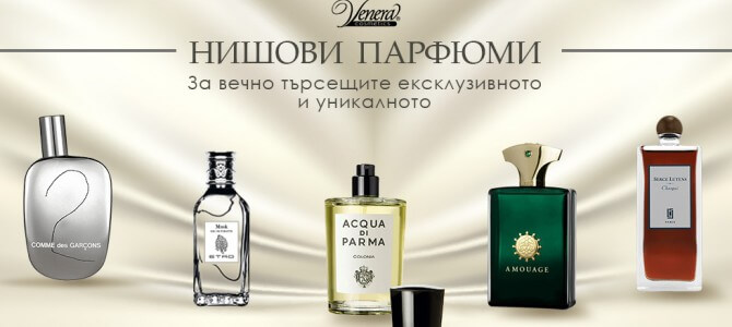 Exclusive niche perfumery in Venera Cosmetics' store!